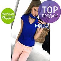 Блузка с чокером, синяя / Женская блуза, с коротким рукавом, разные цвета, новинка 2017-2018