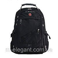 Брендовой рюкзак SwissGear Черный