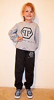 Модный спортивный подростковый костюм , размеры 128-164