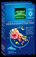 БиоТоника иммунэпротектин (общеукрепляющий) 0,5г №30капс (БАД)