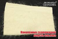 Наколенник из шерсти альпака р-р 2 (ИМН)