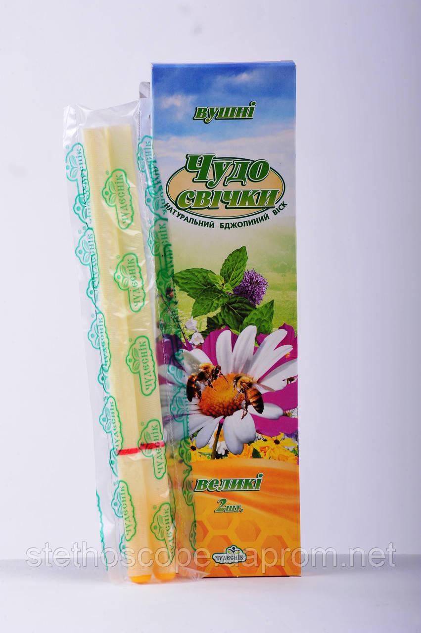 Фитосвечки для взрослых и детей из натурального пчелиного воска