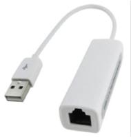 Адаптер USB / LAN (со шнуром)