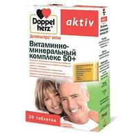 Доппельгерц Актив витамин.-минерал.комплекс 50+ №30таб (БАД)