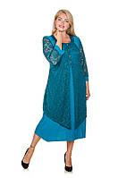 Нарядное  платье большого размера Нимфея бирюза (60-66)