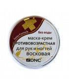 ДНЦ крем-маска восковая для рук и ногтей (противовозр.) 80мл