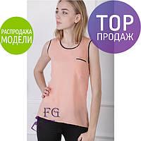 Майка-блузка, свободный силуэт, персиковая / Женская блузка, летняя, 2017