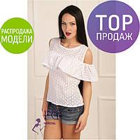 Блузка из прошвы, с воланами, белая / Женская блузка, летняя, свободного прямого кроя, 2017