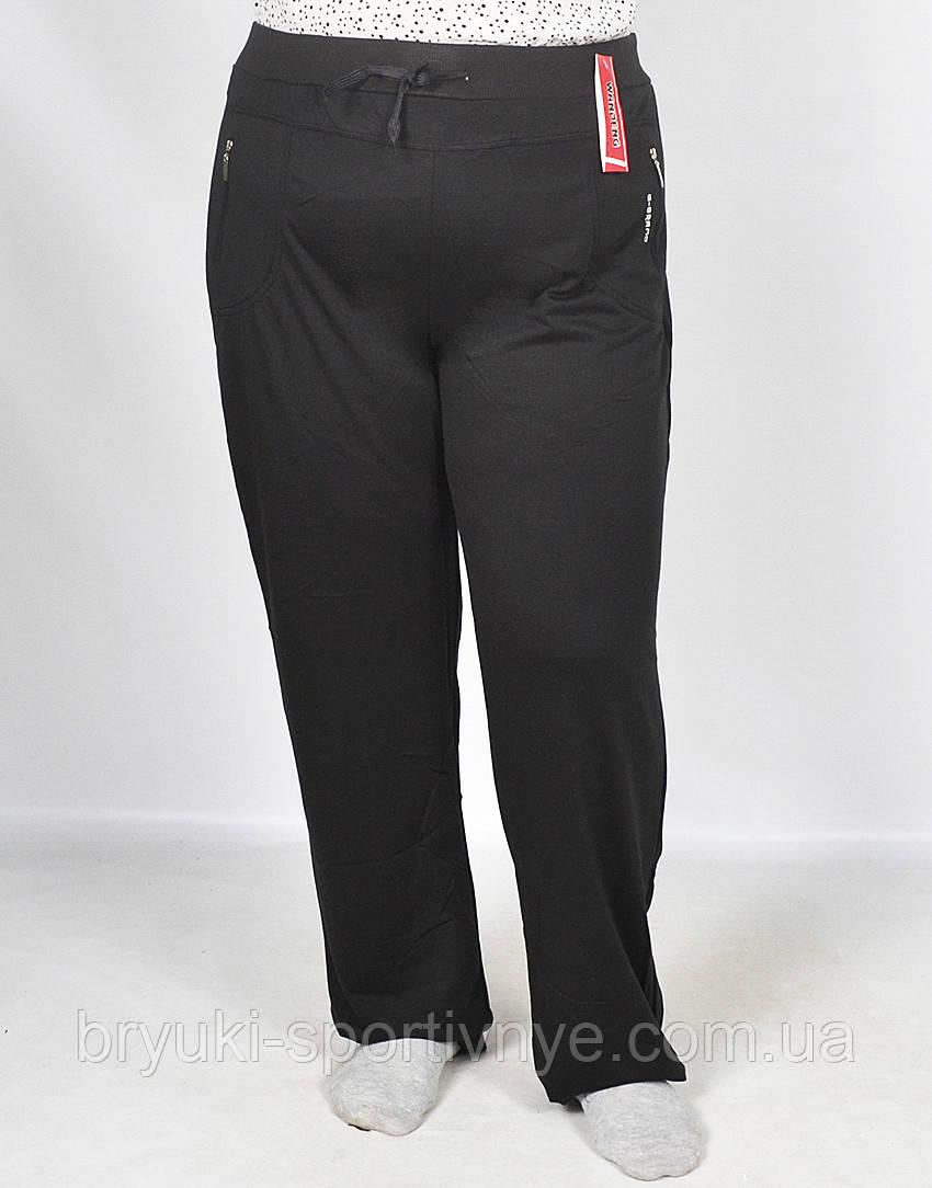 Штаны спортивные женские в больших размерах