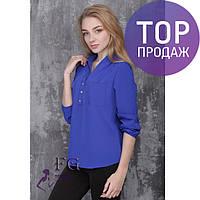Блузка свободного, прямого силуэта, синяя / Женская рубашка, разные цвета, новинка 2017-2018