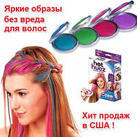 CUICAN (комплект для покраски волос) Мелки для краски волос