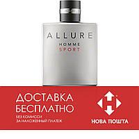 Chanel Allure Homme Sport Pour Homme 100 ml