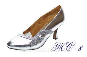 Женский стандарт (обувь танцевальная) Украина