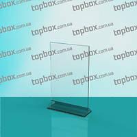 Менюхолдер под формат А5 (150x210) вертикальный