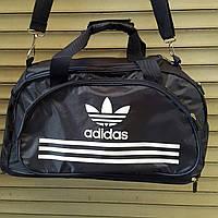 Сумка дорожная, спортивная Adidas, Адидас темно-синяя (45*26)