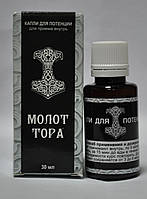 Молот Тора Капли для потенции 12382