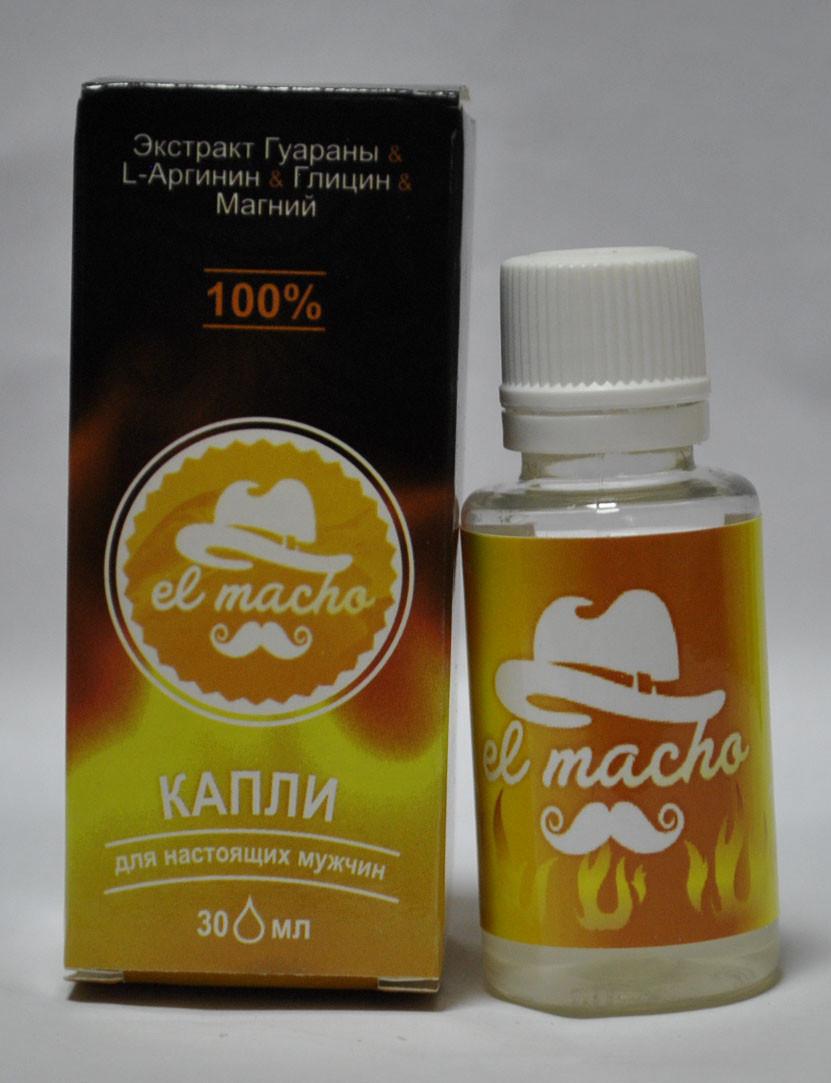 El Macho (Эль Мачо) Капли для потенции 12383