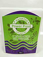 POWER PROST - Напиток от простатита (Повер Прост), купить, цена, отзывы, интернет-магазин