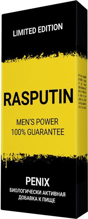 RASPUTIN (Распутин) капсулы для потенции