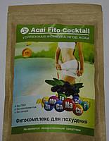 Acai Fito Cocktail - Ягоды Асаи для похудения (Асаи Фито Коктейль), купить, цена, отзывы, интернет-магазин