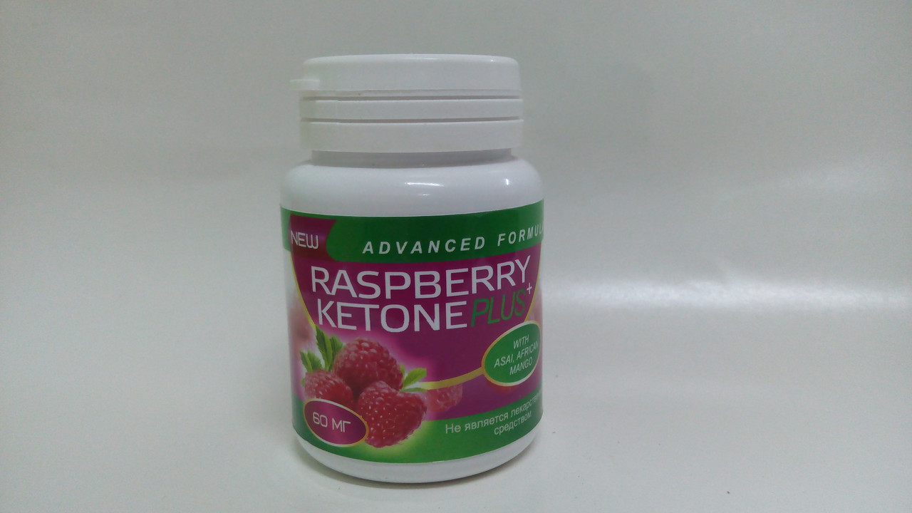 Raspberry Keton plus (Кетон Плюс Малиновый) Средство для похудения sredstvo dlya pokhudeniya 12422