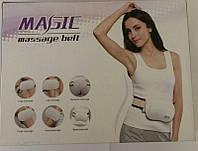 Массажный пояс Magic Massage Belt (Меджик Масаж Белт)