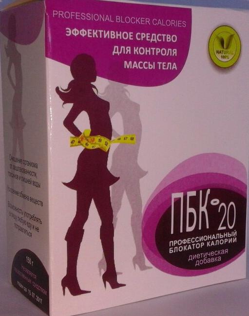 ПБК-20 профессиональный блокатор калорий 12464