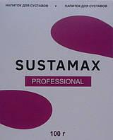 Sustamax Professional - Напиток для суставов (Сустамакс) , купить, цена, отзывы, интернет-магазин