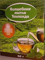 Волшебные листья Таиланда - напиток для здоровья и долголетия, купить, цена, отзывы, интернет-магазин