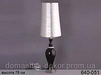 Светильник с серебрянным абажуром черн.(высота-78см)