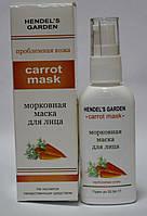 Carrot Mask - Морковная маска от Hendel's Garden (Каррот Маск), купить, цена, отзывы, интернет-магазин