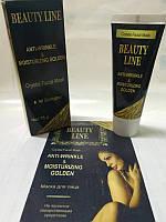 BEAUTY LINE - Маска для лица (Бьюти Лайн), купить, цена, отзывы, интернет-магазин