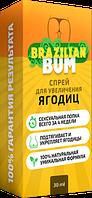 Brazilian Bum - Спрей для увеличения ягодиц (Бразилиан Бум) #S/V