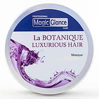 Magic Glance La Botanique Luxurious Hair - Маска для волос (Меджик Глянс), купить, цена, отзывы, интернет-магазин