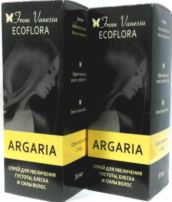 Argaria (Аргария) спрей для густоты и блеска волос 12591