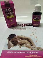 FORTE LOVE - Женский возбудитель с быстрым эффектом (Форте Лав), купить, цена, отзывы, интернет-магазин