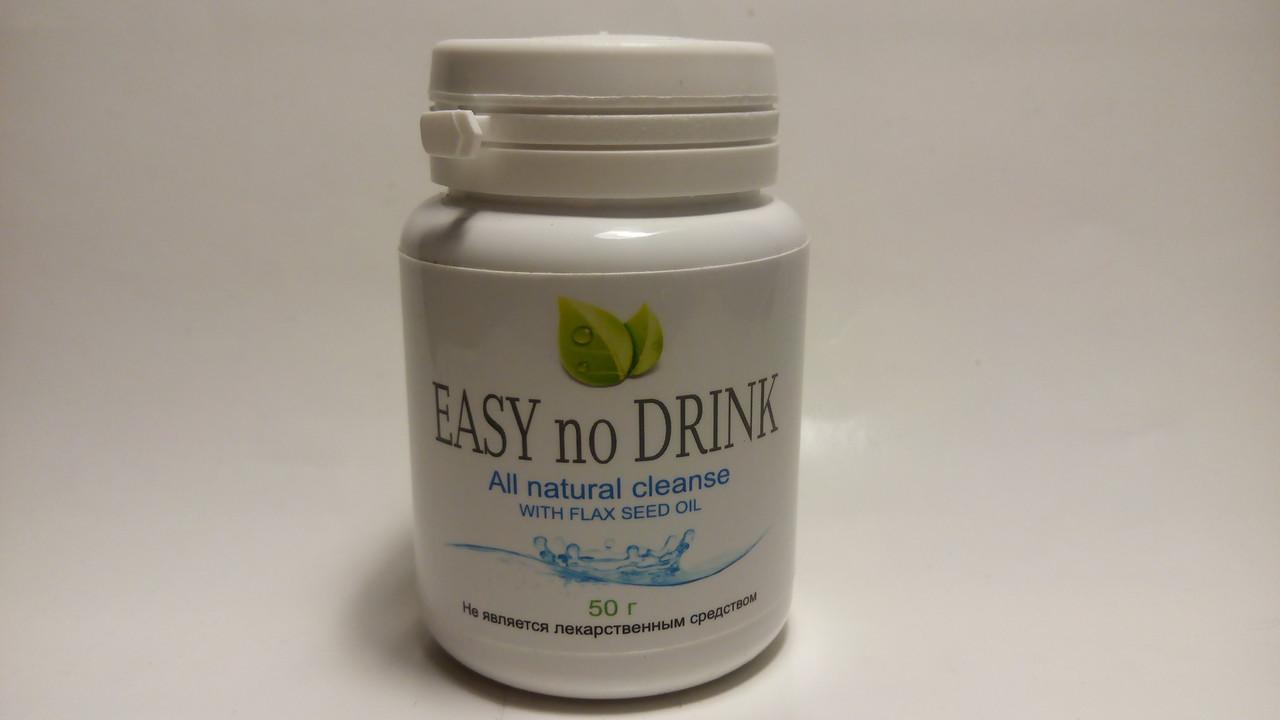 EASYnoDRINK - сублимационный концентрат от алкоголизма 12606