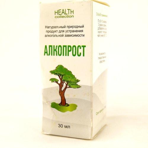 Капли АлкоПрост от алкоголизма 12609