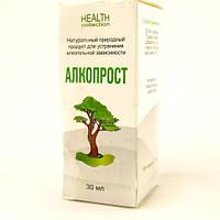 Краплі АлкоПрост від алкоголізму 12609