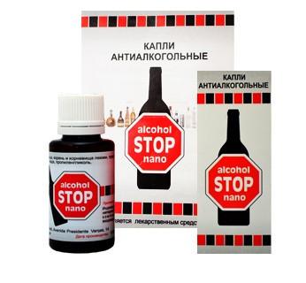 Alcohol Stop Nano (Алкоголь Стоп Нано) Капли от алкоголизма 12610