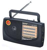 Радиоприемник 308