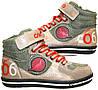 Детские ботинки Canguro Италия 24p., фото 2