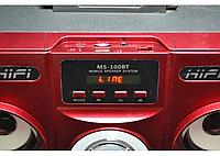 Акустическая система MS-100B