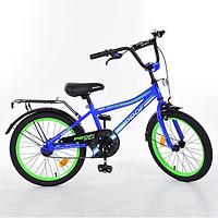Двухколесный велосипед Profi L20103 Top Grade ,20 дюймов