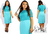 Нарядное  женское платье прямого кроя размер 50-56