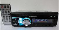 Автомагнитола MP3 1090
