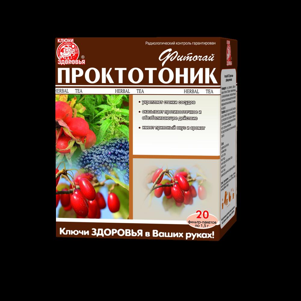 Фиточай №67 «проктотоник» чай мочегонный