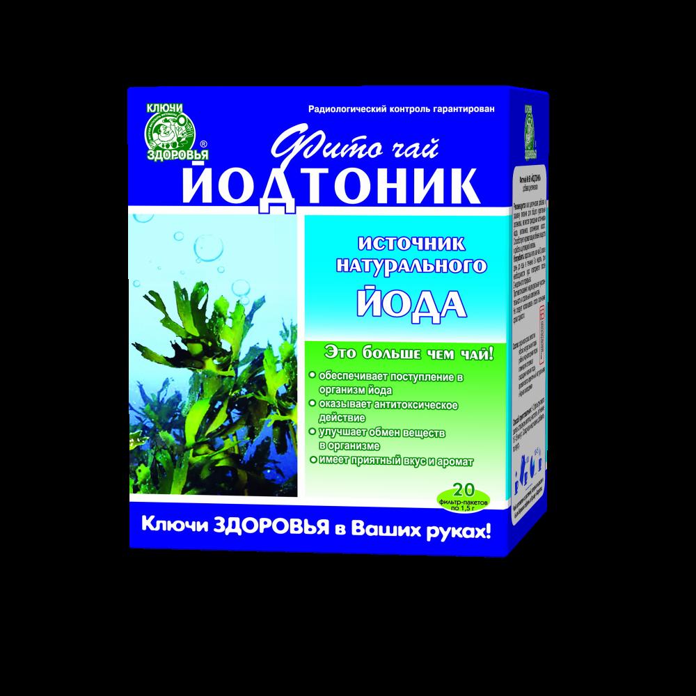 Фіточай №69 «йодтоник» чай з йодом