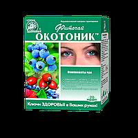 Фиточай «окотоник» (для повышения остроты зрения)