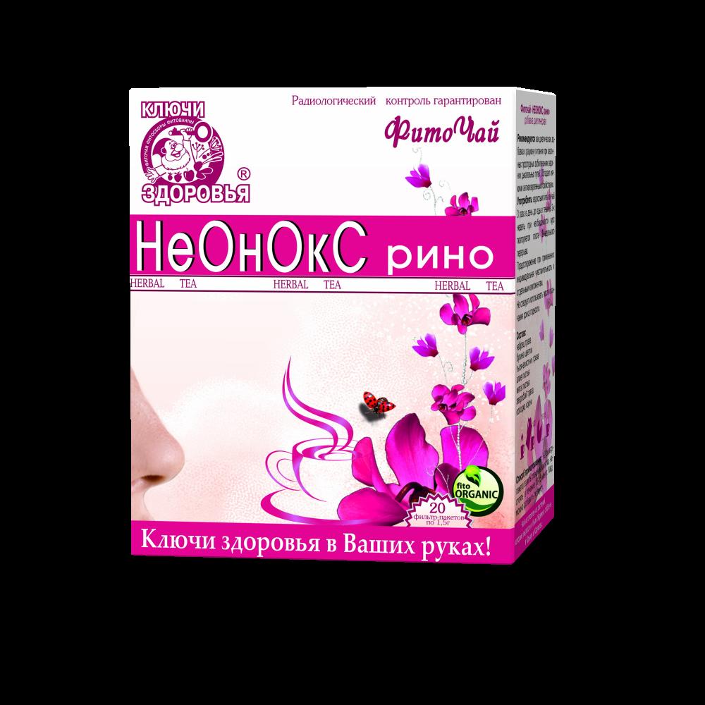 Фиточай «неонокс рино»  (от простуды и насморка)